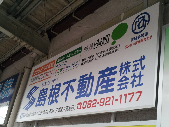 20120705_110624.jpg