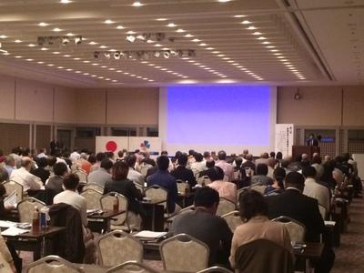 https://www.shimane-fudousan.com/blog/assets_c/2017/10/IMG_5609-thumb-400xauto-2061.jpg