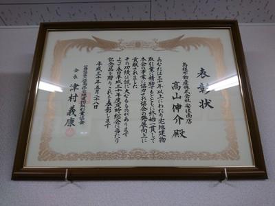DSC_5741.JPG
