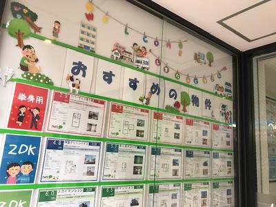 店頭POP1.jpg