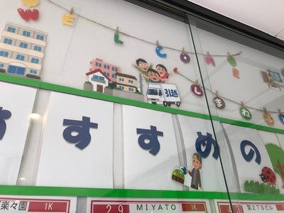 店頭POP2.jpg