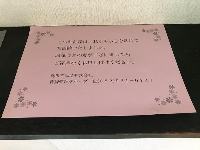 FE2E98A6-A769-44BB-A983-D5A5E32D3572.jpeg