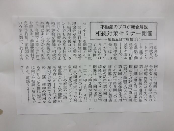 DSC_6199.JPG